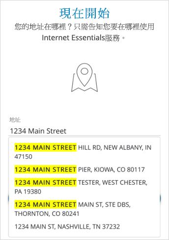 前面下拉清單的地址類型以進行申請